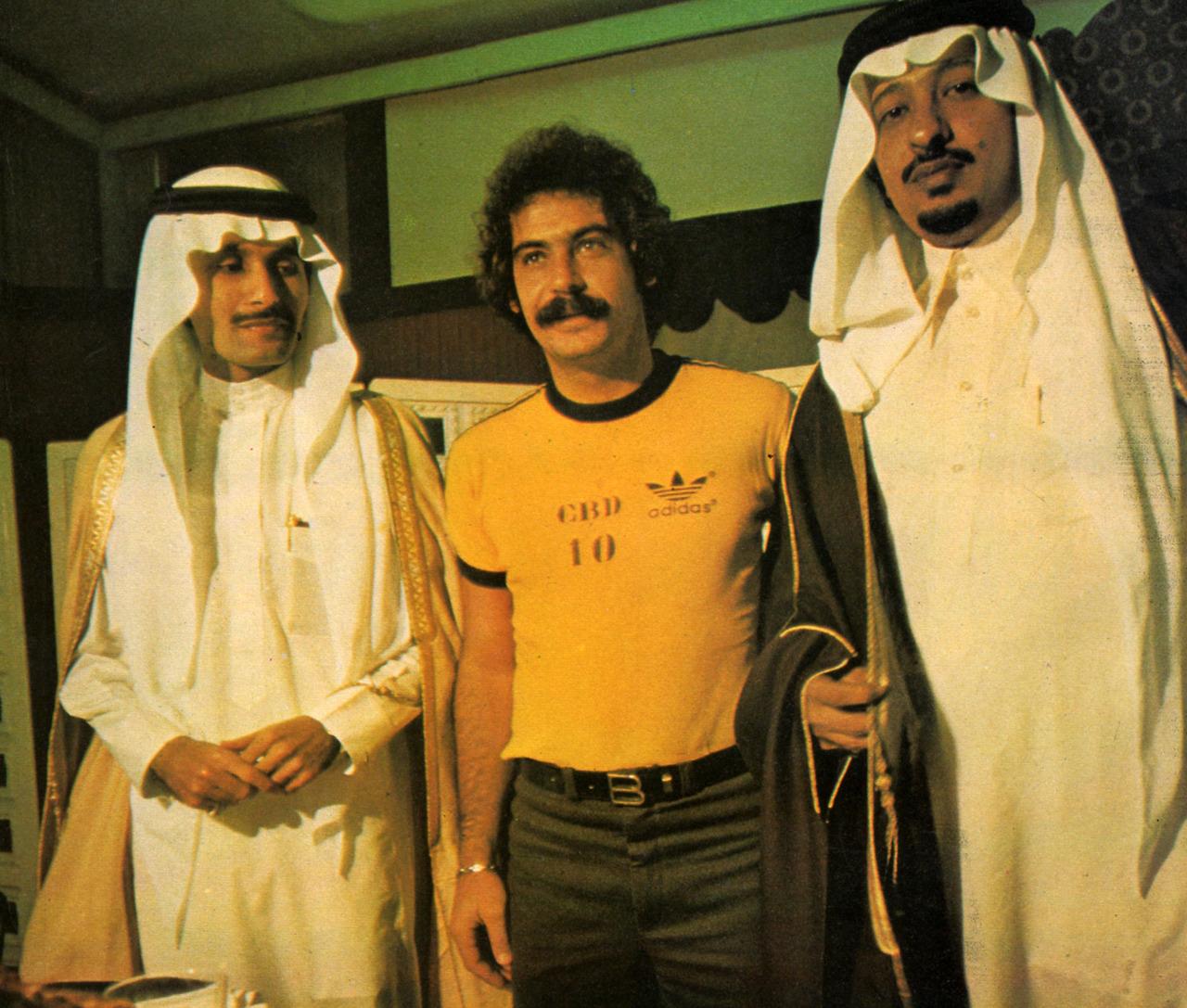 Rivellino Riyadh