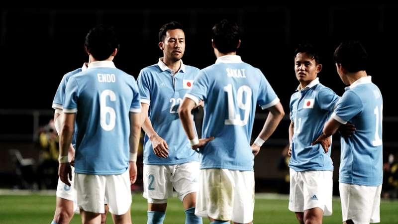 2021-06-05-U24 Japan-Yoshida