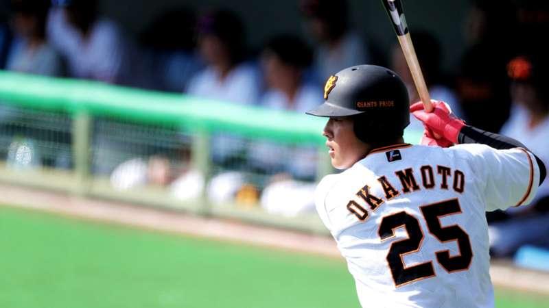 2020-02-09-npb-Giants-OKAMOTO