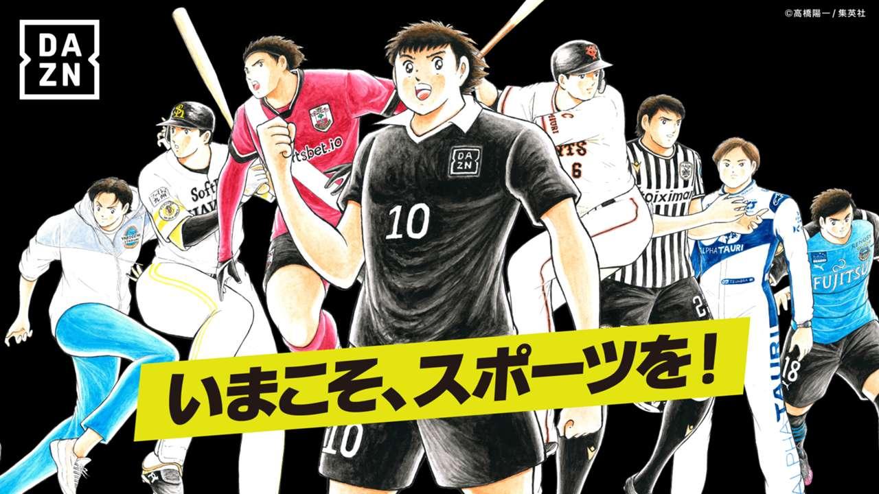海外 サッカー 日程 サッカー日本代表|試合日程・テレビ放送予定|2021年最新