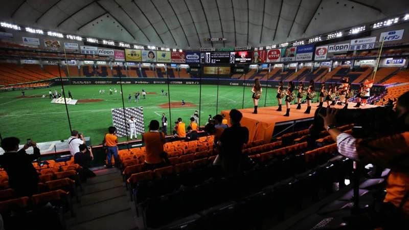2020-06-19-npb-stadium