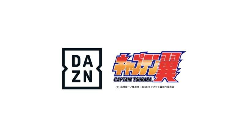 2020-03-25-DAZN-Tsubasa