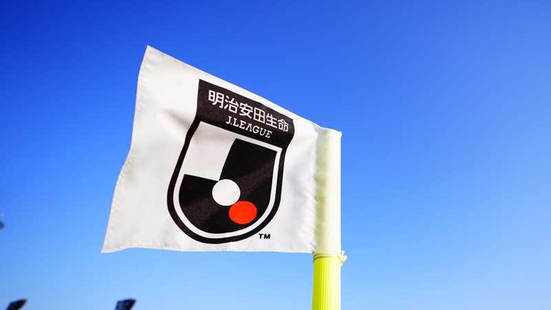 20200615_Jleague_Flag