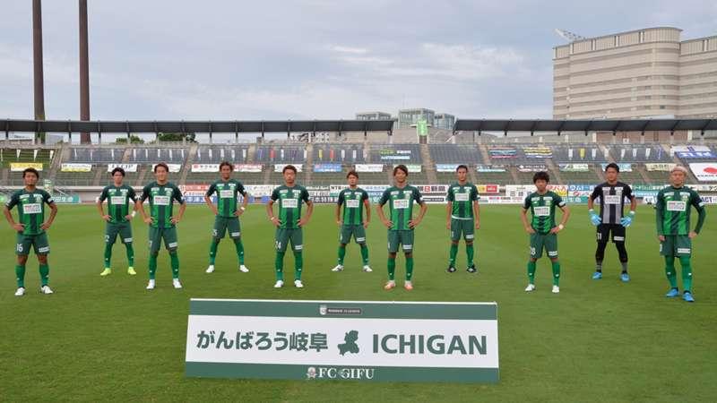 20200627_FC Gifu