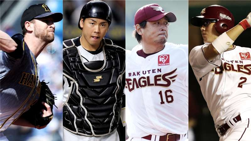 2021-05-08-NPB-Tigers-Eagles