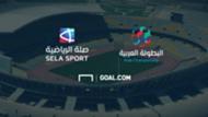 Goal - Sela