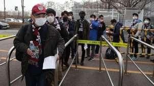 Vissel Kobe supporters