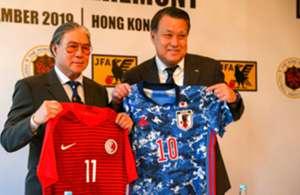Hong Kong football association signed contract with Japan football association.
