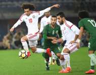 عموري - الإمارات - السعودية