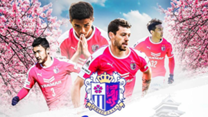 Cerezo Osaka Fan Meeting 2018