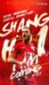 West Ham Marko Arnautovic Shanghai SIPG