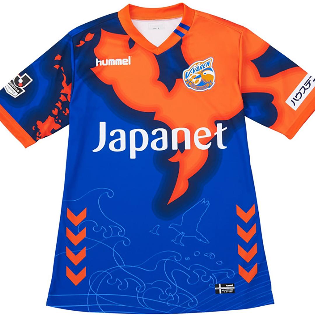 V-Varen Nagasaki 2018/19 Home kit