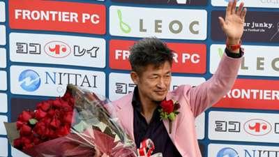 2018-01-12 Miura Kazuyoshi