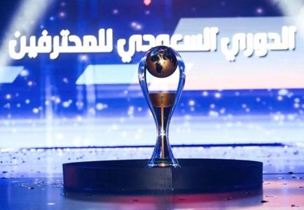 تحديد موعد انطلاق الدوري الثاني من الدوري السعودي   Goal.com