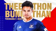 ธีราทร บุญมาทัน - Yokohama F. Marinos