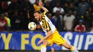 Cape Town City 1-1 Kaizer Chiefs (2-4 pens): Amakhosi eliminate City on penalties