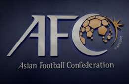 AFC 로고