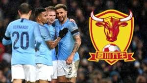 Manchester City Sichuan Jiuniu