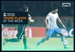Toyota Thai League Young Player of the Week 7 : ณัฐชัย ศรีสุวรรณ