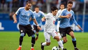 Uruguay Japón Copa América 2019