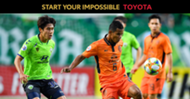 Jeonbuk Motors v Buriram United : ACL 2019