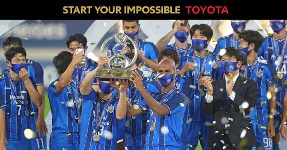 Ulsan Hyundai giành ngôi vô địch AFC Champions League 2020