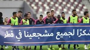 PSG Doha Qatar