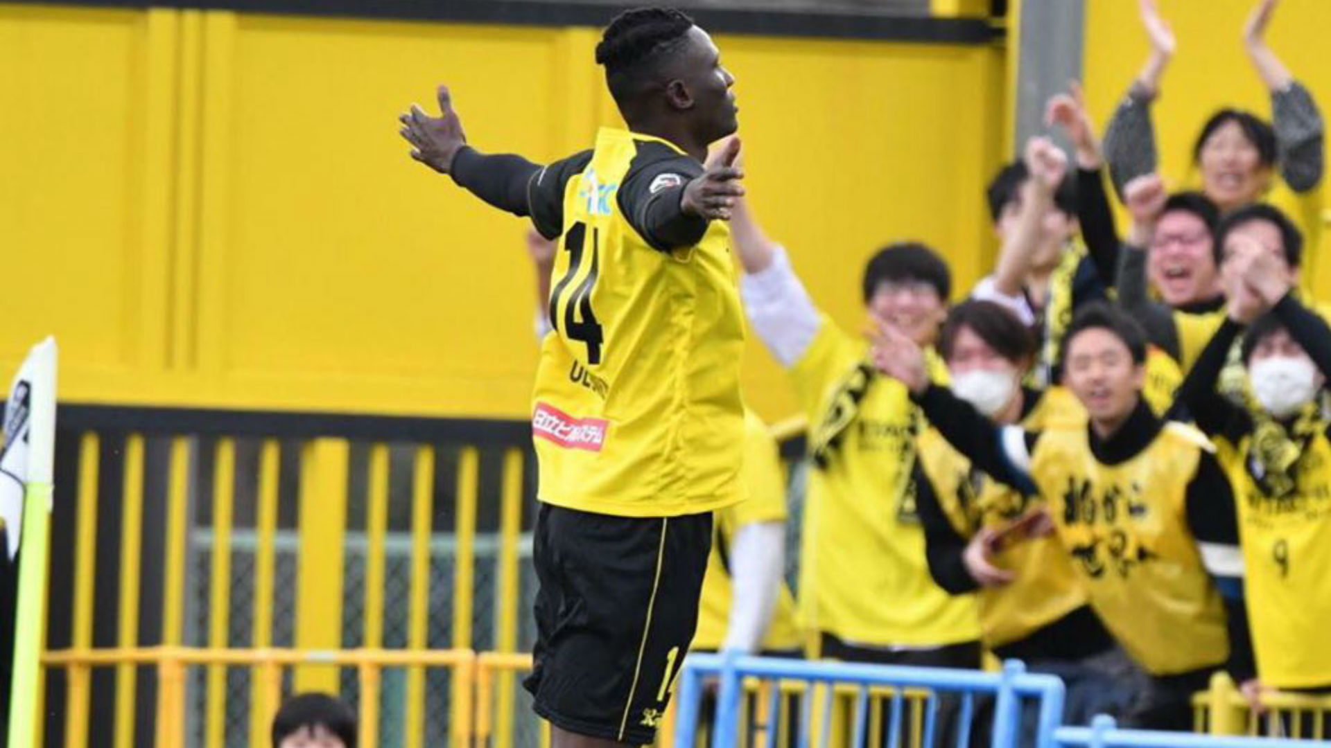 Olunga: Kashiwa Reysol striker explains why struggles in Japan