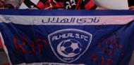 Hilal logo
