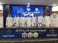 البطولة العربية للأندية