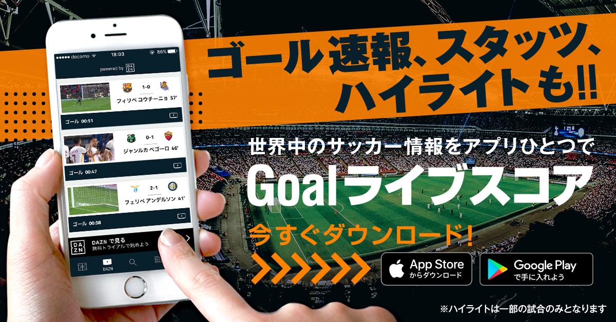 Goal-live-scores