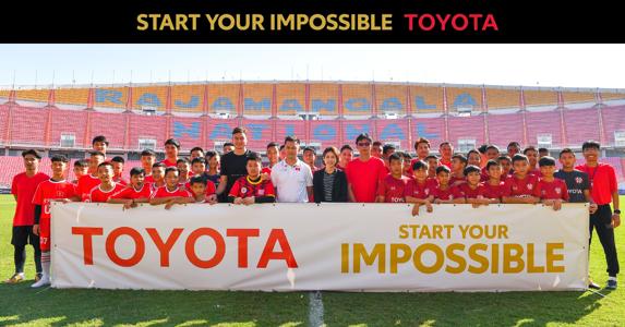 Đặng Văn Lâm tham dự sự kiện 'TOYOTA GRASSROOT 2020' do Toyota tổ chức | Goal.com