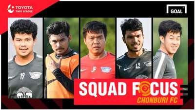 ส่องขุมกำลังทีม โตโยต้า ไทยลีก 2019 : ชลบุรี เอฟซี