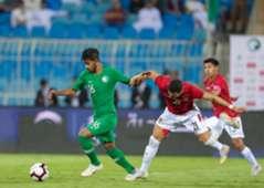 Bolivia Arabia Saudita