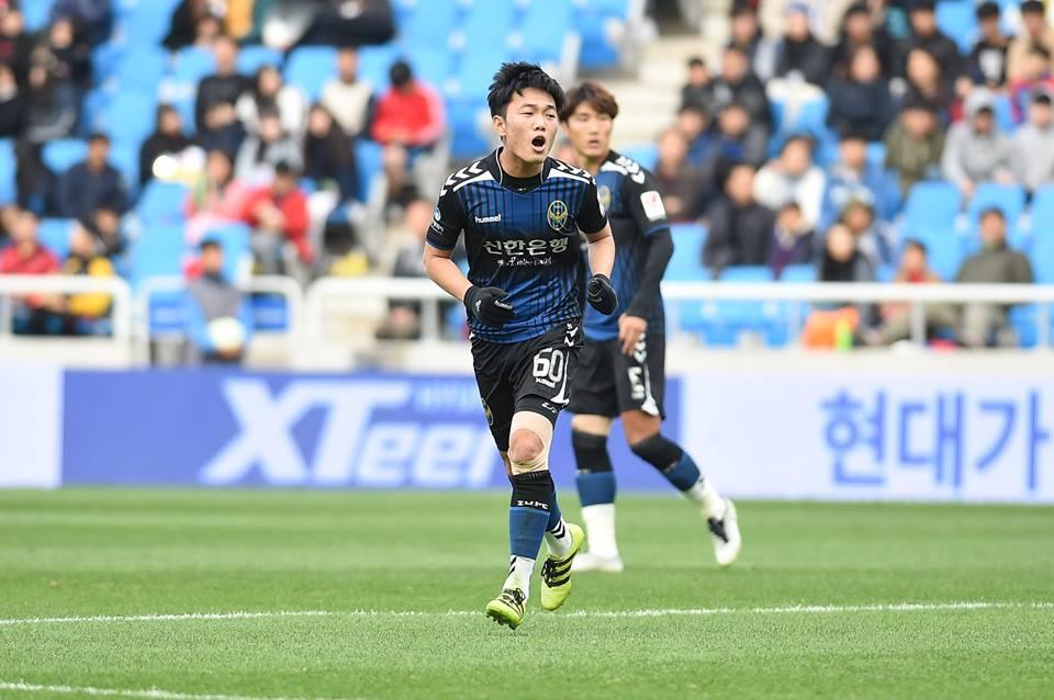 Lương Xuân Trường Incheon United