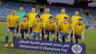raja - ismaily - Arab Club Championship 11-1-2021