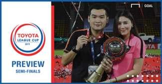 PREVIEW TOYOTA LEAGUE CUP : โตโยต้า ลีกคัพ รอบ 4 ทีมสุดท้าย (วันที่ 14 สิงหาคม 2019)