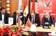 مجلس الأهلي - محمود الخطيب