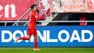 Keito Nakamura FC Twente 12012019