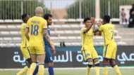 النصر - عفيف