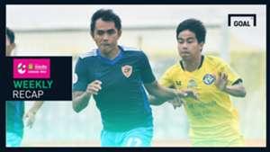 ผลการแข่งขันฟุตบอล ออมสิน ลีก โปร (T3) (7/4/2561)