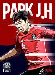Park Joo-ho