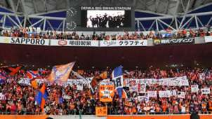 20200408_Niigata