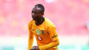 Khama Billiat, Kaizer Chiefs