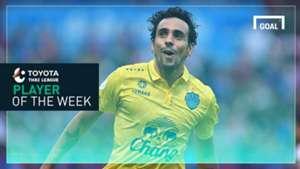 Toyota Thai League Player of the Week 26 : ดิโอโก้ หลุยส์ ซานโต