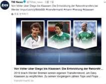 Rudi Voller & Diego & Davy Klassen