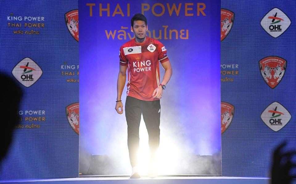 Kawin Thamsatchanan gia nhập OH Leuven