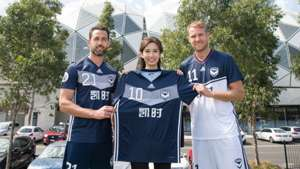 Melbourne Victory ACL