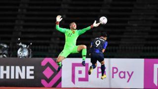 Khairul Fahmi, Malaysia, 2018 AFF Suzuki Cup