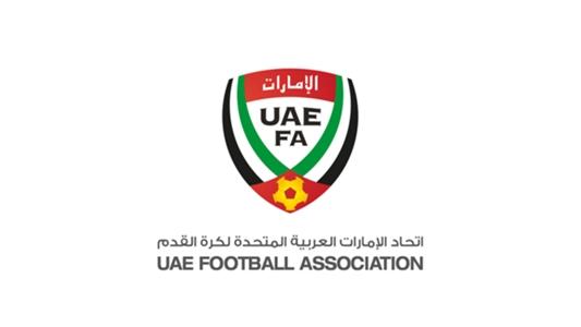 اتحاد كرة القدم الإماراتي يتراجع ويؤكد إيقاف تدريبات الأندية   Goal.com